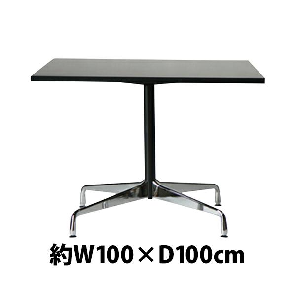 送料無料 新品 イームズ コントラクトベーステーブル コントラクトテーブル イームズテーブル アルミナムテーブル カフェテーブル W100×D100×H74 cm スクエア ブラック ST