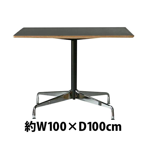 送料無料 訳あり イームズ コントラクトベーステーブル コントラクトテーブル イームズテーブル アルミナムテーブル カフェテーブル W100×D100×H74 cm スクエア ウォールナット TA