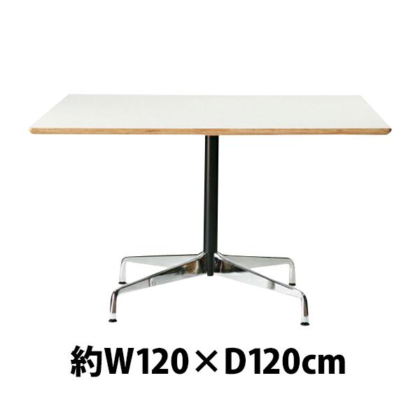 送料無料 訳あり イームズ コントラクトベーステーブル コントラクトテーブル イームズテーブル アルミナムテーブル カフェテーブル W120×D120×H74 cm スクエア ホワイト TA