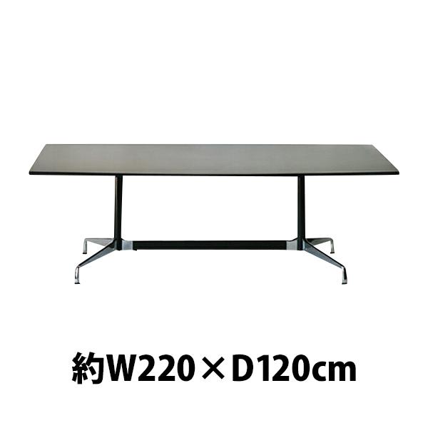 送料無料 新品 イームズ セグメンテッドベーステーブル イームズテーブル アルミナムテーブル W220×D120×H74 cm ブラック ST