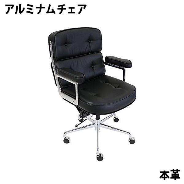 送料無料 新品 イームズアルミナムチェア タイムライフチェア エグゼクティブチェア 本革 ブラック キャスター 肘掛け クロムメッキ クロームメッキ 回転 昇降 高さ調節 レザー オフィスチェア ロッキングチェア ミーティングチェア 椅子 いす イス チェアー 黒 8298lbk