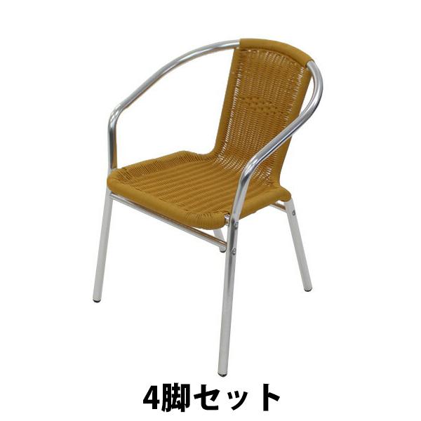 送料無料 アルミチェア 4脚セット 人工ラタン ダイニングチェア ロビーチェア ガーデンチェア ラタンチェア スタッキングチェア 会議椅子 ラウンジチェア 軽量で持ち運び簡単 ビーチチェア スタッキング アウトドア リゾート ラタン (人工) ナチュラル L24NA