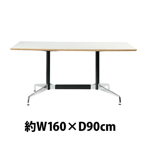 送料無料 訳あり イームズ セグメンテッドベーステーブル イームズテーブル アルミナムテーブル W160×D90×H74 cm ホワイトTA
