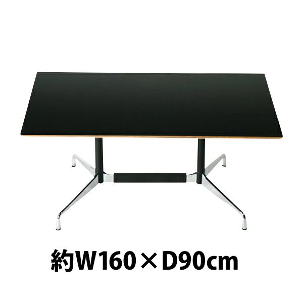送料無料 訳あり イームズ セグメンテッドベーステーブル イームズテーブル アルミナムテーブル W160×D90×H74 cm ブラック TA