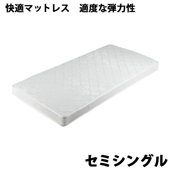 送料無料 新品 快適マットレス/適度な弾力性 セミシングルベッドマットレス セミシングル ボンネルコイル マットレス セミシングルマット セミシングルベッド