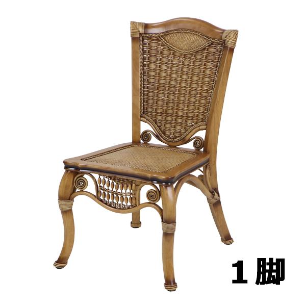 送料無料 ラタンダイニングチェア 1脚 ラタンチェア カントリーチェア ダイニングチェア カフェチェア 椅子 いす イス チェアー アンティーク 木製 パーソナルチェア チェア リゾート おしゃれ デザイン ratandchair061p