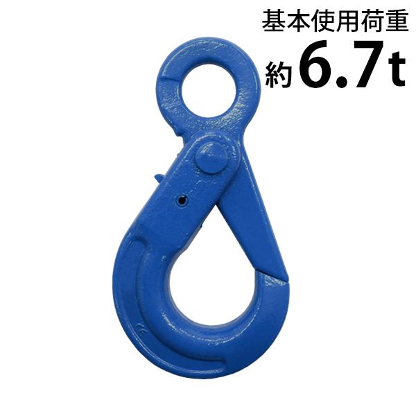 送料無料 ロッキングフック 使用荷重約6.7t 約6700kg G100 鍛造 ハイグレードモデル フック 固定式 吊り具 ロックフック セルフロッキングフック ラッチロックフック アイタイプ 重量フック 吊りフック チェーンスリング ワイヤー ロープ 玉掛け 青 ブルー lhook67tg100b
