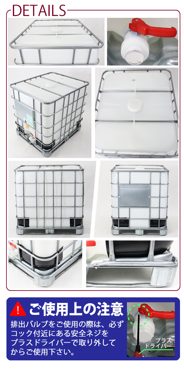 Every direction type IBC container IBC ibctank1 for 1,000L load 2,253 kg  drug tank cistern large size tank tank transportation container IBC  container