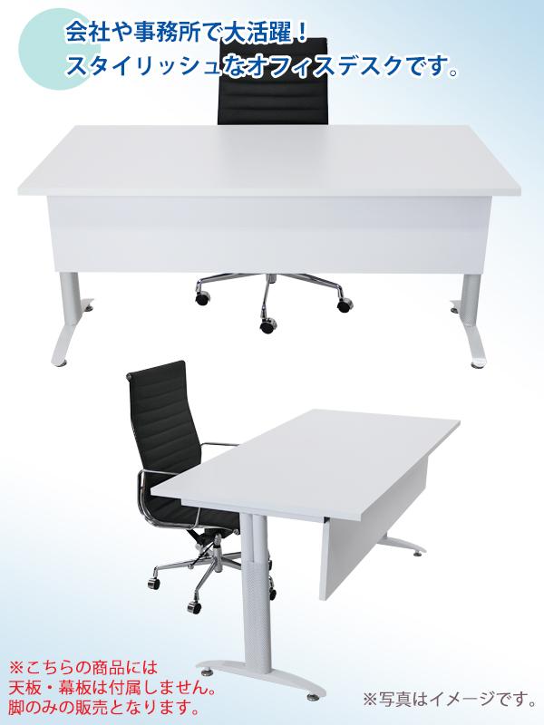 Only as for the office desk leg, it is white deskt016160whleg for the desk  white flat desk work desk desk meeting table PC desk PC desk length desk ...