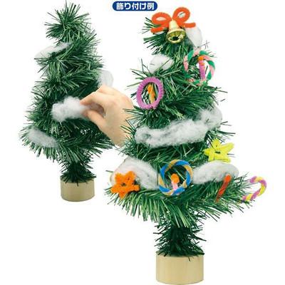 クリスマスツリー ツリー 手作り 工作キット 100個セット販売