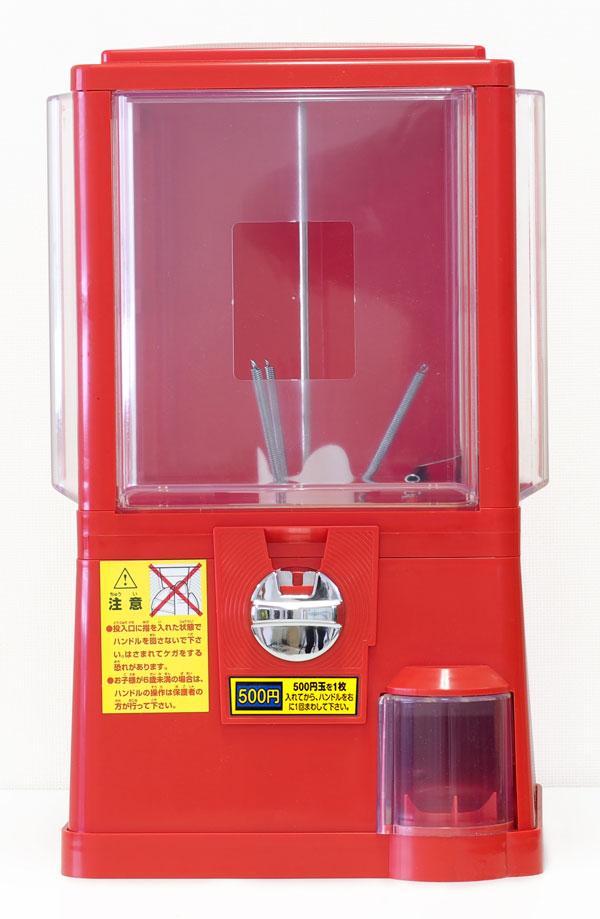 ガチャマシーン ガチャコップL 500円玉専用 500円硬貨で回る卓上設置タイプのガチャガチャ 大きめの65~75mmカプセルに対応しています ※カプセルは別売りです