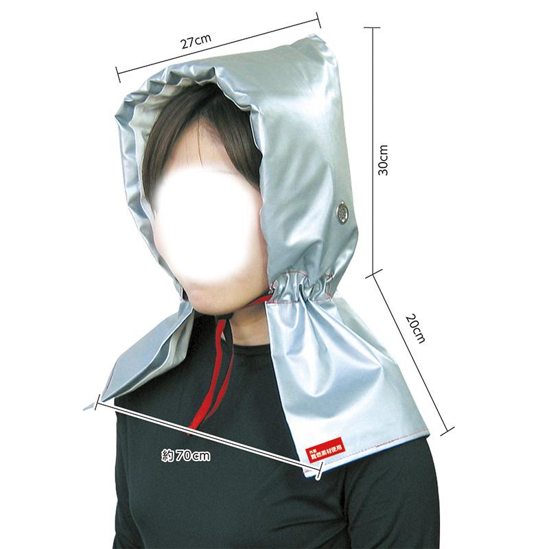 大人用防災頭巾 10個セット販売 避難時の危険から身を守る 難熱素材使用 耳穴付きで声が聞こえる 殻まですっぽり 夜間安全反射テープ 名前などの情報記載可能