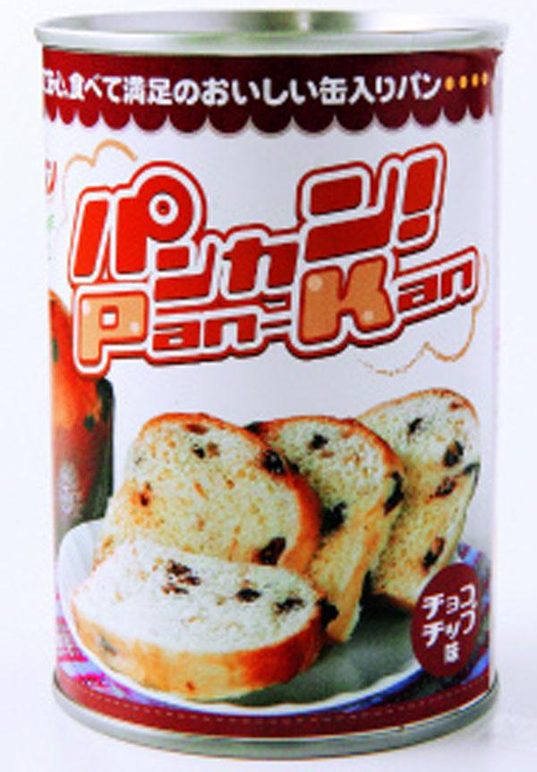 災害時向け ふっくら柔らかパンの缶詰 賞味期限5年 パンカン!チョコチップ 24個セット販売 代引き不可