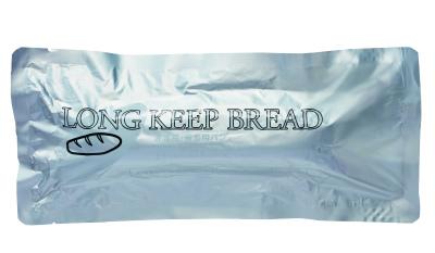 災害時向け ロングキープブレッド 賞味期限5年 国産品 50個セット販売 代引き不可