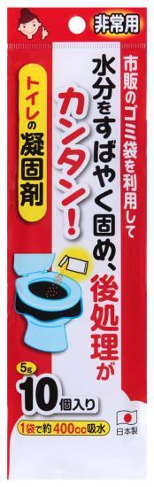 災害時用簡易トイレ 非常用トイレの凝固剤10個入 断水時に便座にかぶせるだけ 100個セット販売