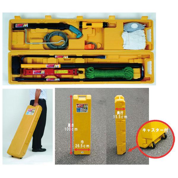 緊急・救助工具M レスキュー11 救助セット 下に挟まれた要救助者など生き残ることに欠かせない工具セット ※代引き不可商品です