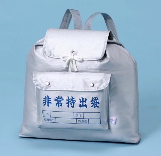 リュック型非常用持出袋 日本防炎協会基準試験合格 備えて安心 防災グッズ 非常持出袋 20個セット販売