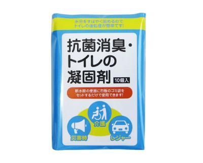 災害時用簡易トイレ 抗菌性消臭トイレの凝固剤 断水時の便器に市販のごみ袋をセットするだけで使用可能 100個セット販売