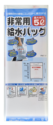 防災グッズ 非常用給水バッグ5L 災害時の水の確保用ウォーターバッグ 100個セット販売