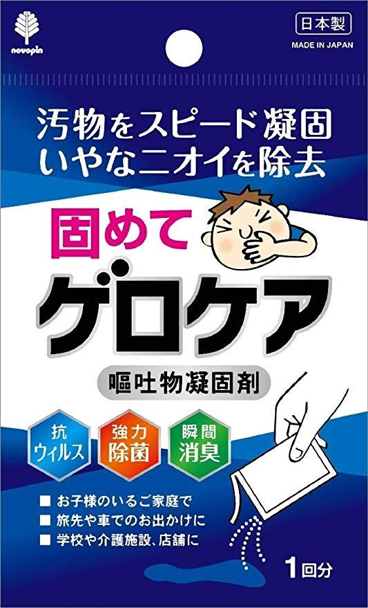 ゲロケア(嘔吐物処理剤) 240個セット販売【代引き不可商品】 ※北海道・沖縄県・離島は別途送料お見積りとなります。ご了承下さい。