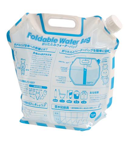 防災グッズ 折りたたみウォーターバッグ 必要時のみ広げられる上、水の確保方法や役割などの知識も得られる 100個セット販売