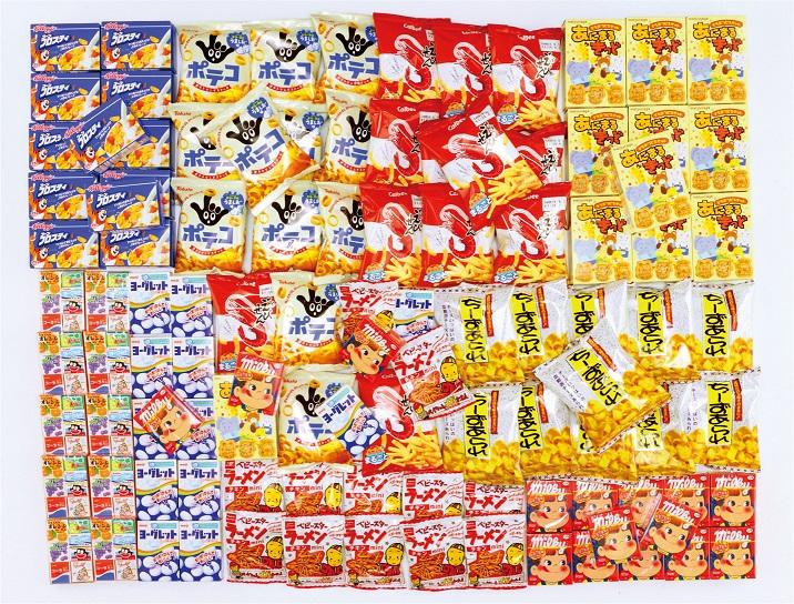 マジックハンド de キャッチ お菓子100【代引き不可商品】※一部色・柄・商品が変更になる場合があります