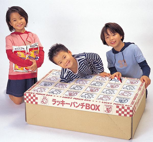 ジャンボラッキーパンチBOX 本体のみ販売※景品は別売りです【代引き不可商品】