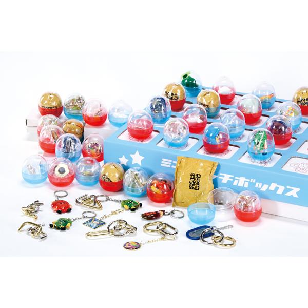 ミニパンチBOX用おもちゃ(景品)※景品のみ販売 ボックスは別売りです【代引き不可商品】