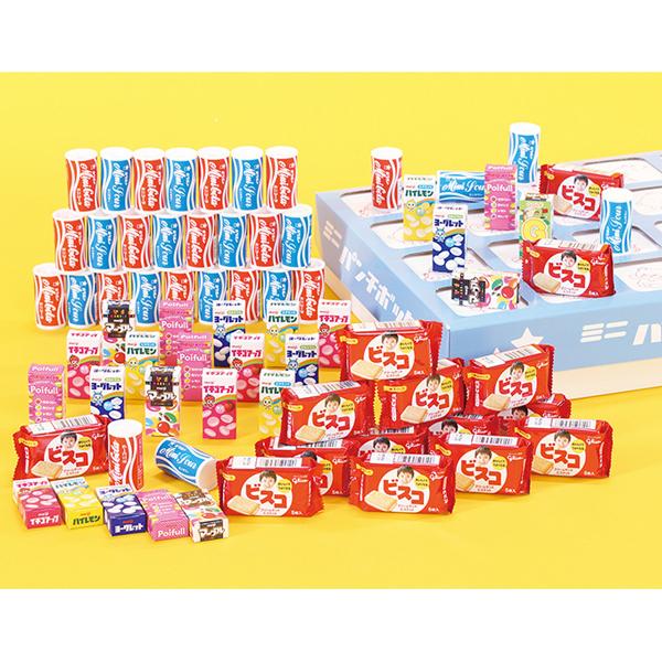 ミニパンチBOX用お菓子(景品)※景品のみ販売 ボックスは別売りです【代引き不可商品】