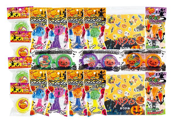 ジャンボラッキーパンチBOX用ハロウィンおもちゃ(景品のみの販売)※本体は別売りです【代引き不可商品】