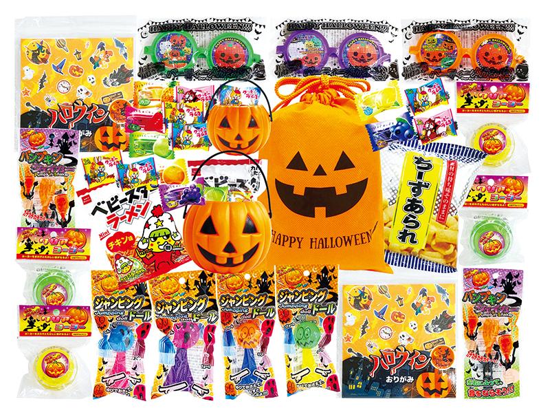 ジャンボラッキーパンチBOX用ハロウィンお菓子&おもちゃ(景品のみの販売)※本体は別売りです【代引き不可商品】