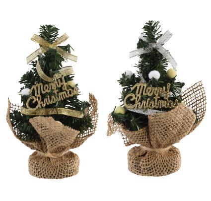 クリスマス 装飾 ナチュラルミニツリー 120個セット販売 店舗用装飾 クリスマスディスプレイ【代引き不可商品】