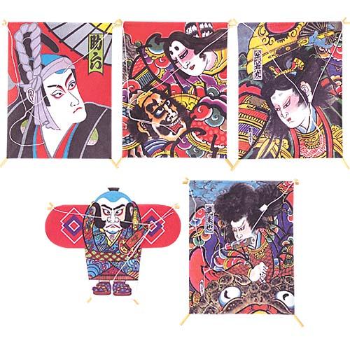 お正月装飾 ディスプレイ用 凧 小凧 全長18cm 5枚セット 6個セット販売