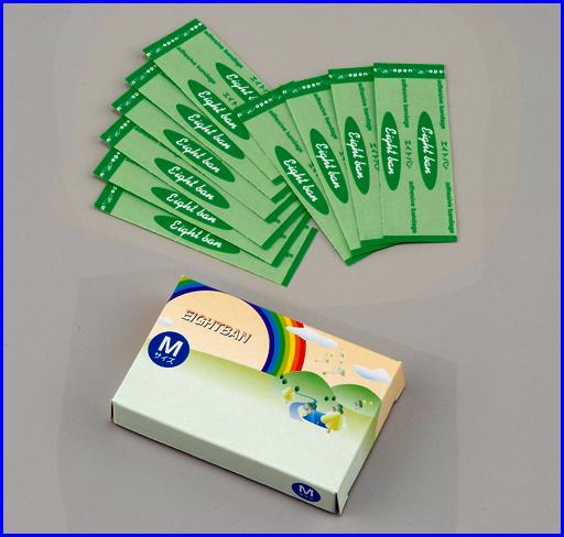 【販促】エイトバン絆創膏(Sサイズ10枚) 配り物にぴったり! 名入印刷(箔押し印刷)込 ●1000個セット