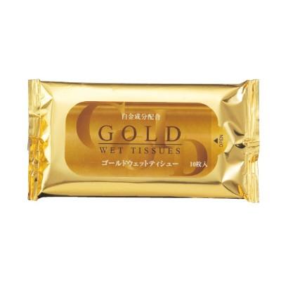 ゴールドウェットティッシュ10枚(ハンディサイズ) 200個セット販売 【代引き不可商品】※北海道・沖縄県・離島は別途送料お見積りとなります。ご了承下さい。