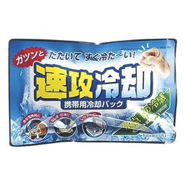 ガツンとたたいてすぐ冷たい 速冷却 携帯用冷却パック 氷点下の冷感 袋をたたくだけで薬剤と水が反応して瞬間冷却します 120個セット販売 携帯用冷却パック【代引き不可商品 氷点下の冷感 120個セット販売】, サンノヘマチ:c5f6f77e --- officewill.xsrv.jp