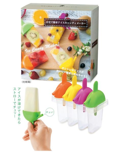 アイスメーカー アイスキャンディメーカー 60個セット販売