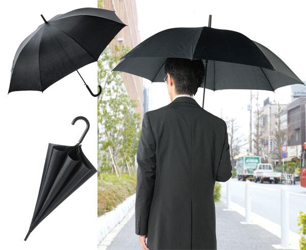 傘 まとめ売り ベーシックビッグジャンプ傘(ブラック) 65cm 30本セット販売