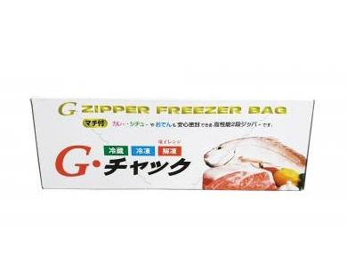 フリーザーバッグ5枚BOX 240個セット販売 フリーザーパック 保存パック キッチン販促品