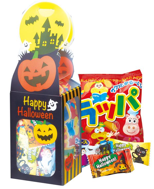 ハロウィン お菓子景品 ハロウィンクリアケース(お菓子入り) 100個セット販売 【代引き不可商品】