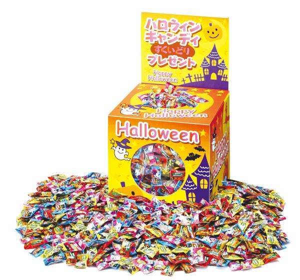 ハロウィン お菓子景品 ハロウィンキャンディすくいどりプレゼント 150人用【代引き不可商品】