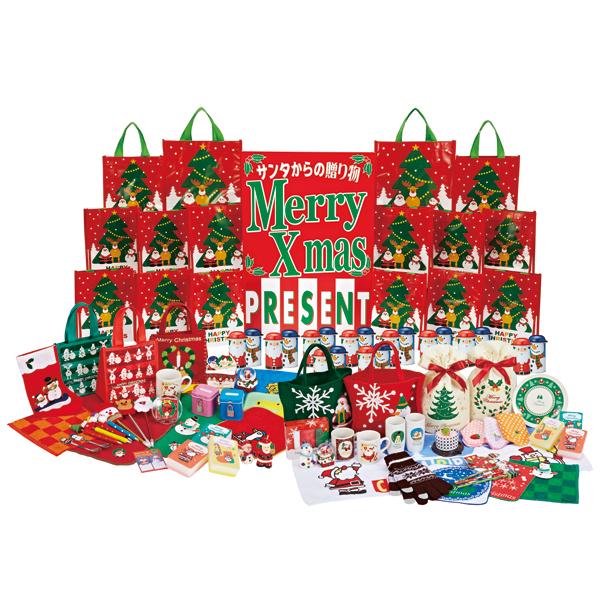 クリスマス 福袋 大抽選会 50人用 ※画像商品は一例です、変更する場合もございます