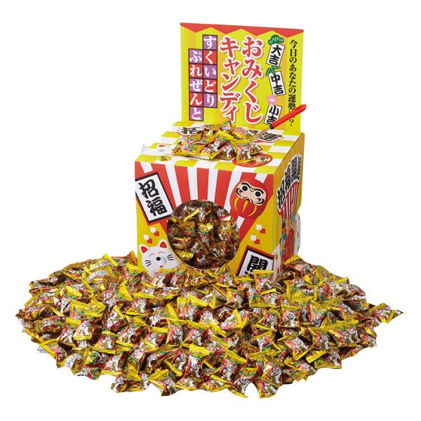 招福おめでたグッズ お正月イベント景品付き抽選 おみくじキャンディすくいどりプレゼント 100人用
