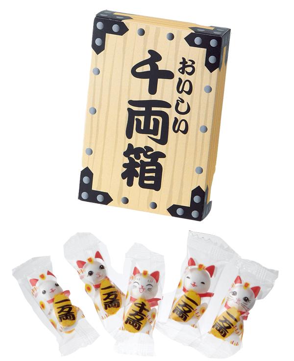10月上旬入荷予定 お正月景品 お菓子景品 おいしい千両箱(招き猫チョコ5包入り) 100個セット販売
