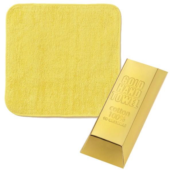 ハンドタオル ギフト用 ゴールドハンドタオル ゴールドバー(金塊風パッケージ) 幸運を呼ぶハンドタオルギフト 100個セット販売