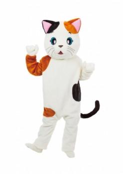 ねこ着ぐるみ 猫 ネコのミケちゃん 本格アニマル着ぐるみ イベント・販促に
