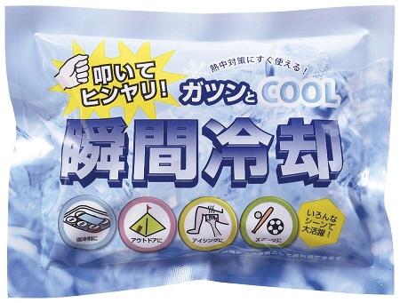 7月上旬入荷予定 叩いて瞬間冷却パック 袋をたたくだけで瞬間冷却します 216個セット販売