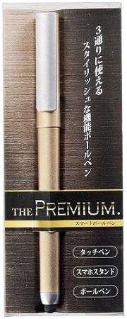 ザ・プレミアム スマートボールペン 上品なマットゴールドを纏った スタイリッシュマルチペン 360本セット販売