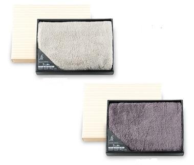 ふわりの極み バスタオル 24枚セット販売 タオル景品・粗品