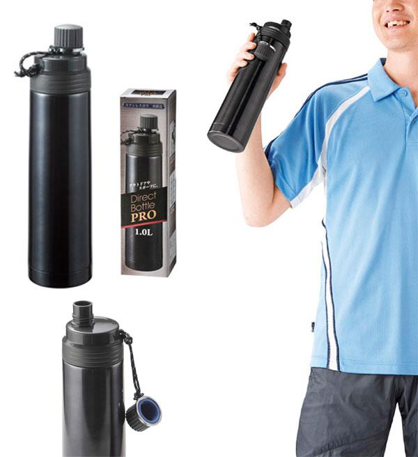 タンブラー ボトル ダイレクトボトルPRO 1.0L 20個セット販売